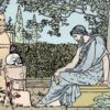 Platon: Bilgi Felsefesi